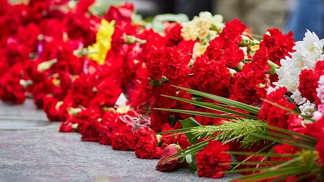 Історія та символ: День пам'яті та примирення в Україні