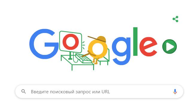 Google запустив антикарантинний марафон з інтерактивними дудлами