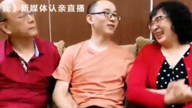 Пара з Китаю знайшла свого сина, який був викрадений 32 роки тому