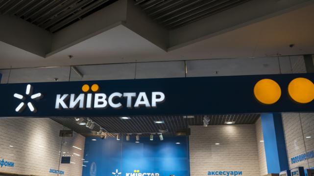 Збій у домашньому інтернеті від Київстару – коли запрацює мережа