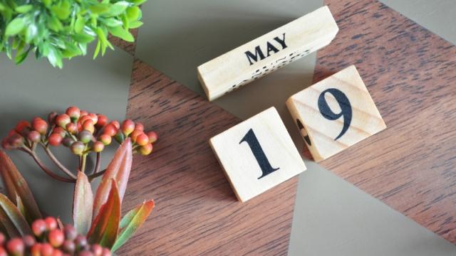 Яке свято 19 травня