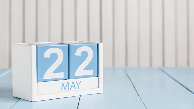 Какой праздник 22 мая