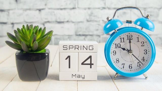 Какой праздник 14 мая