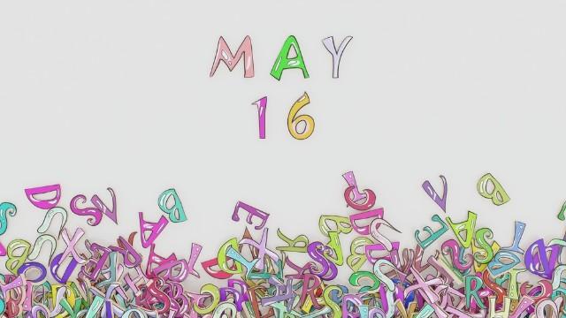 Яке свято 16 травня