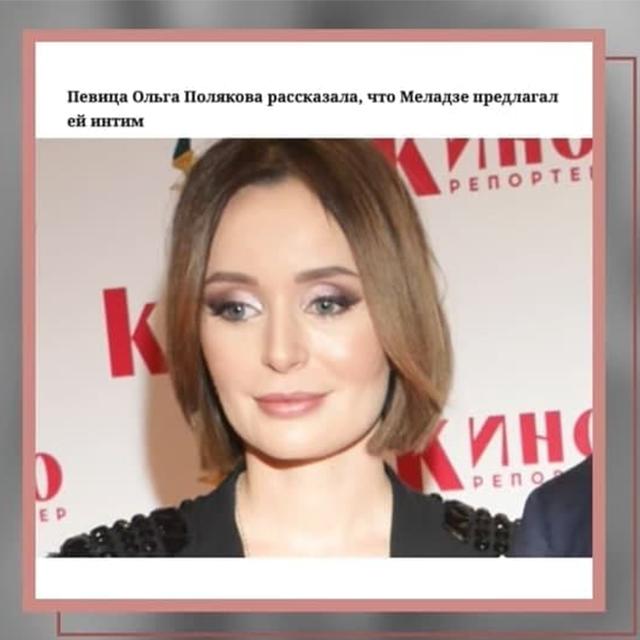 """певица """"оля полякова"""""""