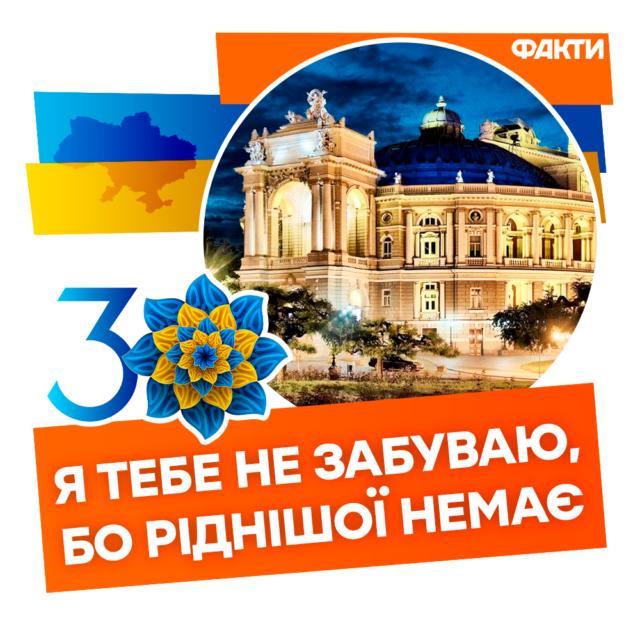 Стикеры ко Дню Независимости Украины