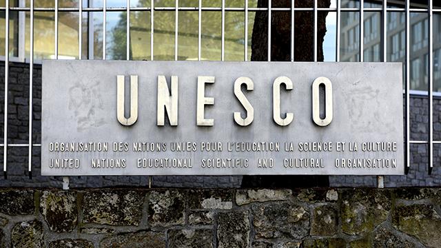 17 українських об'єктів можуть потрапити до списку ЮНЕСКО – Мінкульт