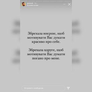 Ігор Пустовіт