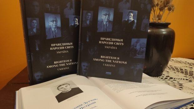 Вийшла книга про 2,5 тис. Праведників народів світу – українців, які рятували євреїв за часів Голокосту